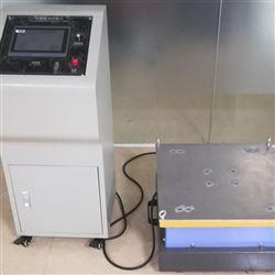 垂直水平电磁振动试验台