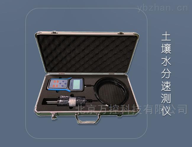 土壤电导率速测仪