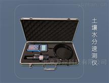 WK12-PH-3MS4土壤电导率速测仪