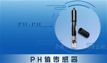 WK13-PH-PHPH值传感器