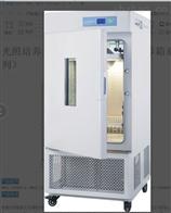 zhi物培养箱