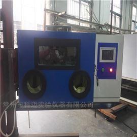 KM-HSX-120新款桌上型恒溫恒濕試驗箱