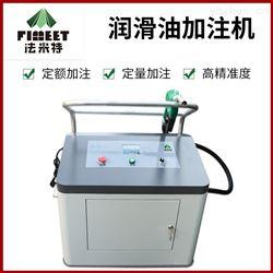 BJJ-20-AR1D法米特微型润滑油加注机