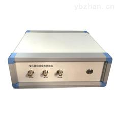 一体式变压器绕组变形测试仪