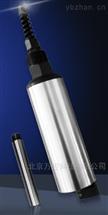 WK13-Y516-A在线水中油传感器