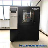 HCCL电解次氯酸钠发生器-黑龙江水厂消毒设备