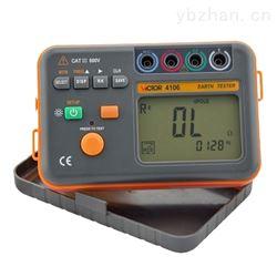 接地电阻测试仪VICTOR 4106