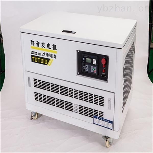 小体积10千瓦静音汽油发电机