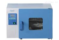 PH-050(A)干燥箱/培养箱(两用)