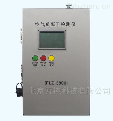 负离子气体检测仪
