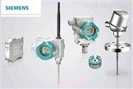 原装西门子SITRANS p500压力变送器价格