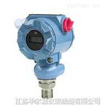 扩散硅压力变送器,电容压力(差压)传感器