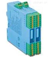 TM6057  直流信号隔离器(输出外供电 二入二出)
