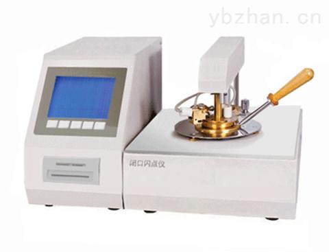 吉林省承试电力设备全自动闪点测试仪