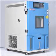 THC-80PF恒温恒湿试验箱纸盒测试专用