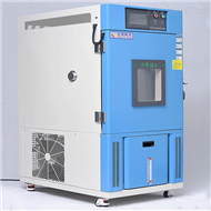 SMC-80PF恒温恒湿试验箱交变湿热试验机厂家