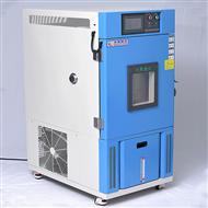 SMA-80PF可程控式恒温恒湿环境试验箱直销厂家