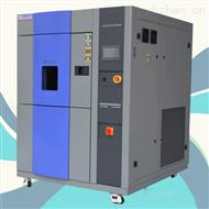 TSD-80F-2P皓天高质量高低温冷热冲击检测试验箱厂家