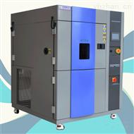 TSD-225F-2P耐高温冷热冲击试验箱高低温冲击检测监测机