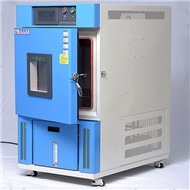 SMD-80PF程序设定恒温恒湿试验箱直销厂家