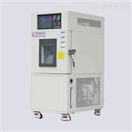 SMA-22PF东莞22L小型环境试验箱恒定温湿度试验机