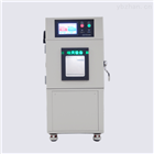 SMA-150PF皓天控温控湿老化试验箱(湿热)交变试验机