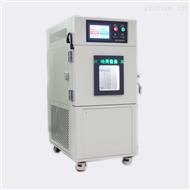SME-80PF低噪音恒温恒湿试验箱80L高校专用