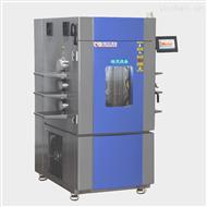 TEE-150PF高低温快速温变试验箱皓天品牌