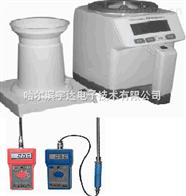 PM8188New江南稻花香谷物水分测定仪