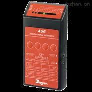 Dwyer ASG型 電流電壓信號發生測試儀