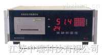 HR-500系列智能巡检仪