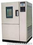 GT-TH-S-80G不锈钢板单点式恒温恒湿试验箱