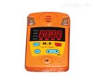 硫化氢测定器硫化氢检测报警仪环境监测仪硫化氢浓度检测仪