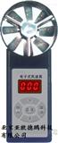 DP-7935电子式风速表/风速表/矿用电子式风速表