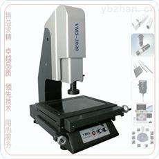 GT-VMS精密影像测量仪  投影仪