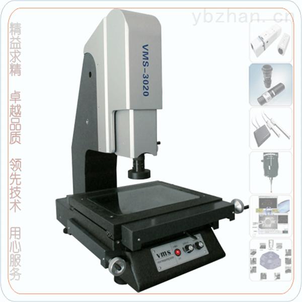 影像测量仪应用