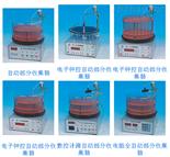 BS-16A-LCD自动收集器,自动部份收集器价格