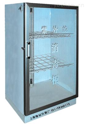 紫外线消毒柜/ZYX-300L,