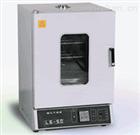 LG-50理化干燥箱(消毒柜),理化干燥箱厂家