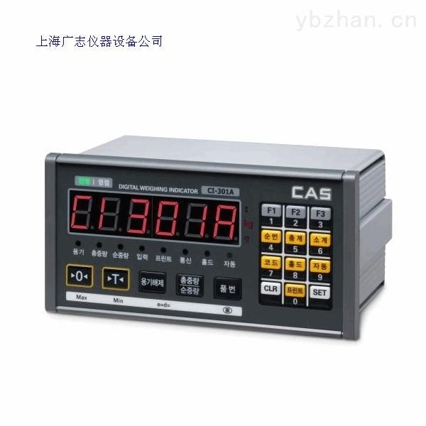 CI-301A仪表 CI-301A控制仪 韩国CAS传感器厂家供应直销