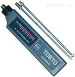 H-2003笔式电子听诊器、笔式电子听诊器价格