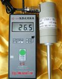 XZ-4A型数字测振表,生产便携式数字测振表