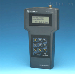 振动分析仪,振动分析仪厂家,上海HY-105振动分析仪