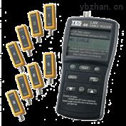 TES-46TES-46网路缆线测试器,TES46网路缆线测试仪