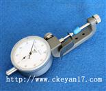 HD-4胶囊片剂测厚仪,HD-4胶囊片剂厚度测试仪