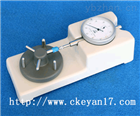 HD-3胶囊测厚仪,胶囊厚度测试仪,HD-3厚度测试仪,