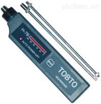 笔式电子听诊器,H-2003笔式电子听诊器*