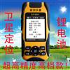 GPS测距仪供应