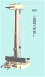 QBY型漆膜摆式硬度计,漆膜摆式硬度计生产厂家