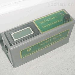 便携式光泽度仪, JKGK-1便携式光泽度仪(三角度)厂家